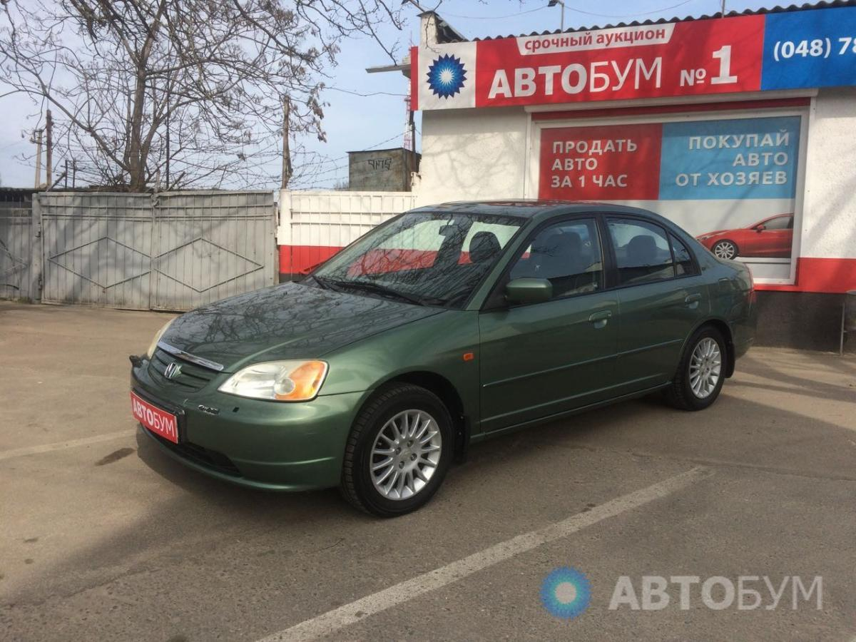 Автоаукцион Honda Civic 2003 фото